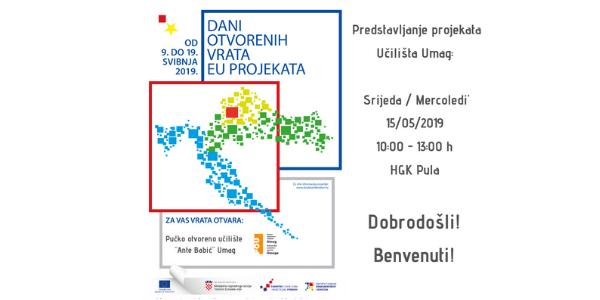 Učilište Umag na Danima otvorenih vrata EU projekata