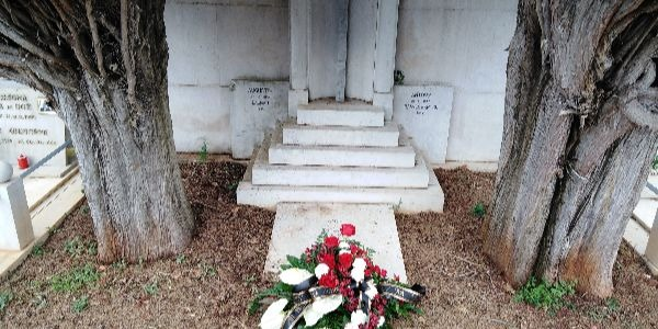 Obilježavanje 75. godišnjice smrti Ante Babića